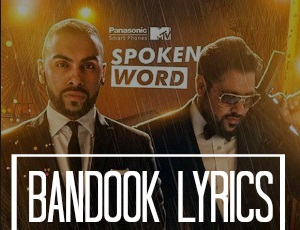 bandook lyrics