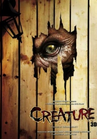 creature 3D movie lyrics song video