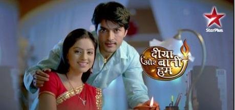 Diya Aur Baati Hum Title Song | Lyrics | Video |images | Wallpaper | Poster