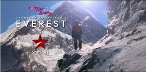 Everest Upcoming TV Serial on Star Plus | Wiki | Star Cast | Story | Timings Schedule | Promo Video