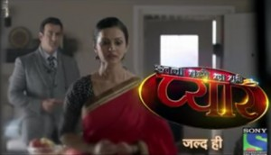 Itna Na Karo Mujhe Pyaar TV Serial Wiki | Sakshi and Ronit Roy in Lead | Star Cast