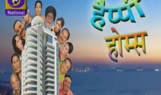 Happy Homes | Star Cast of Happy Homes | Timings | Promo | Story | Plot of Happy Homes | Full Cast of Happy Homes | images | Posters | Wallpapers of Happy Homes