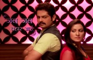 Jab Jab Bahar Ayee | Latest Serial | Star Cast | Plot | Timings