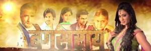 Begusarai Serial on Zee's &TV | Star Cast | Plot | Timings and   Schedule