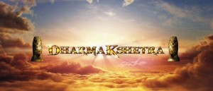 Dharmakshetra Serial on EPIC Channel | Wiki | Story | Star Cast | Timings | Repeat Telecast Timings | Full Schedule | Repeat time of Dharmakshetra