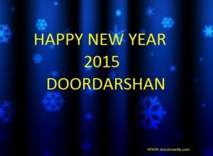 New Year's Programme on Doordarshan | DD National | DD Bharti | DD News | 31st December