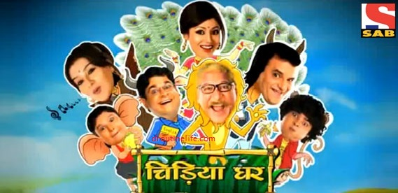 Chidiya Ghar Posters | Chidiya Ghar Images | Wallpapers | Wiki | Star Cast | Timings | Repeat Timings | Story | Plot