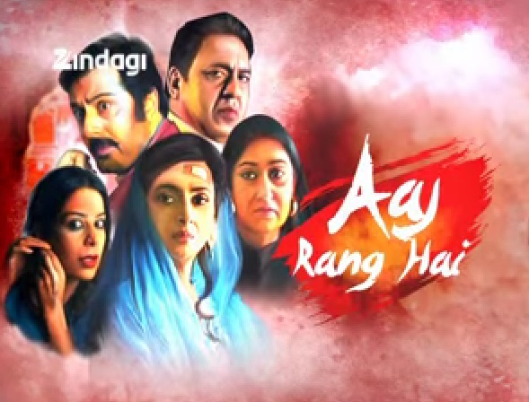 Aaj Rang Hai Serial on Zindagi   Star Cast   Posters   Wallpapers   Pics   Images   Repeat Telecast Timings   Story