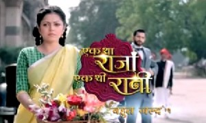 Ek Tha Raja Ek Thi Rani Wiki, Star Cast , Story and Timings