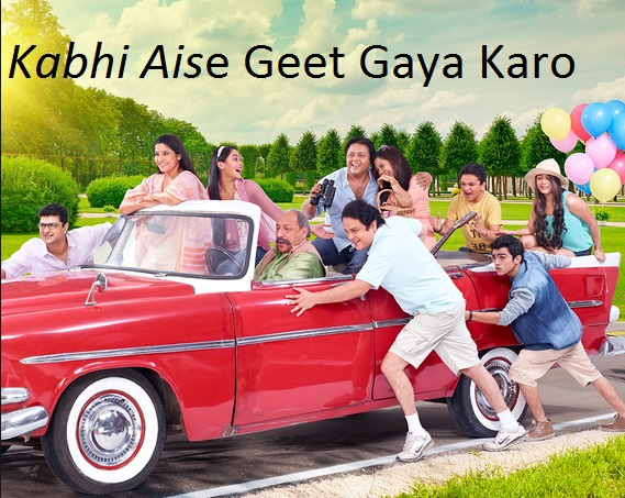 Kabhi Aise Geet Gaya Karo Wiki, Cast, Timings, Pics, Posters, Images, Wallpapers