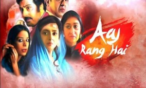 Aaj Rang Hai Lyrics | Aaj Rang Hai Serial Song | Zindagi
