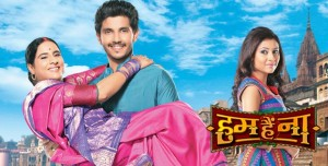 Sony TV's Hum Hain Naa to go off air on 19 March, 2015