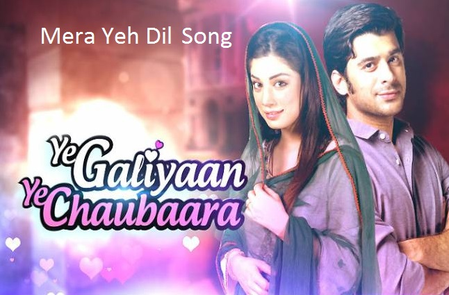 Mera Ye Dil Song | Mera Ye Dil Song Lyrics | Ye Galiyan Ye Chaubara serial song | Lyrics