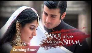 Waqt ne Kiya Kya Haseen Sitam Upcoming On   Zindagi Tv Show | Wiki | Star cast | Story |  Photos | Promo | Timing