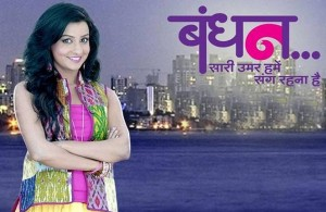 Bandhan is going to Off Air