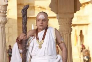 Chanakya Theme… Lyrics   D Routine Life
