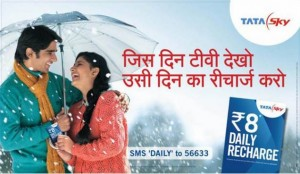 Tata Sky Daily Recharge Voucher – How to Recharge