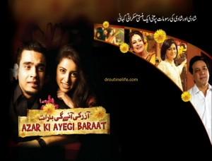 'Azar Ki Ayegi Baraat' Zindagi Tv Show Wiki Story |Cast | Timing