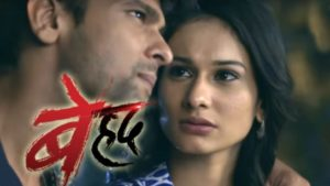 'Beyhadh' Serial going to take a 5 Year Leap, Upcoming Story After 5 year Leap| Droutinelife