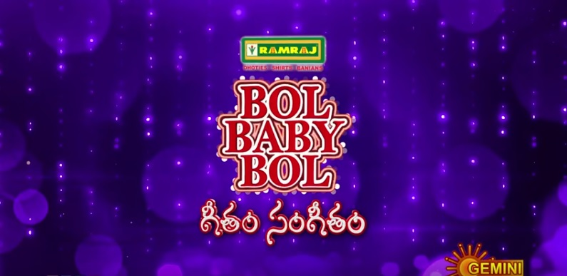 'Bol Baby Bol 7' Wiki, Host, Anchor, Judges, Timings|Gemini TV | Droutinelife