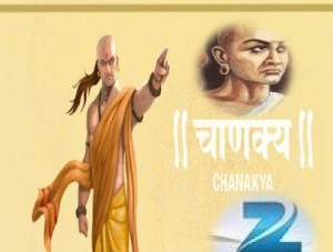Chanakya  Zee TV New Upcoming Serial Cast   Timing   dRoutineLife