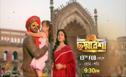 Choddobesi Zee Bangla Serial Cast | Choddobesi Zee Bangla Serial Wiki | Choddobeshi Serial Cast | Choddobesi Serial Timings | Droutinelife