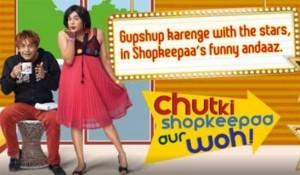 Big Magics Chutki Shopkeepaa Aur Woh to go off air | Droutinelife