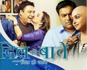 Dil Ki Baatein to go off air on August 28, Jaane Kya Hoga Aage to replace it!