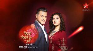 'Dil Sambhal JA Zara' Serial Star Plus Wiki, Cast, Story, Timings | Droutinelife