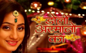 """Doli Armaano Ki"" to go off wraps up shoot"