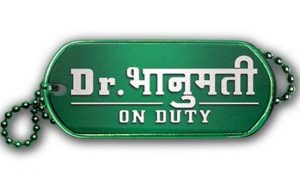 'Dr. Bhanumati on Duty' Sab tv serial Cast, Plot, Timings Detail, Repeat Telecast | Droutinelife