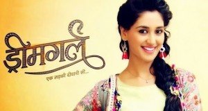 Dream Girl is going to off air from 26th Feb