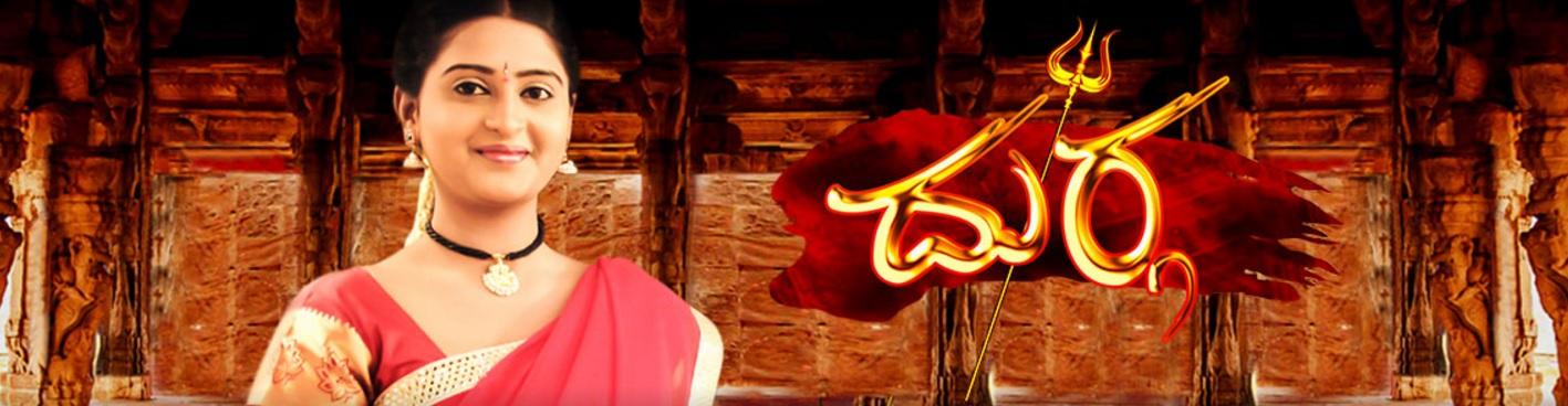 Durga Maa TV Telugu Serial | Durga Maa TV Cast | Durga Maa TV Star Cast | Durga Maa TV Timings | Durga Maa TV Story