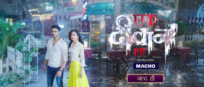 'Ek Deewana Tha' Serial Wiki, Star Cast, Timings, Story| Droutinelife