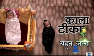 'Kala Tikka' Zee TV Serial Wiki, Cast   Story   Timing Schedule   Promo   Repeat Telecast Timing