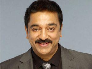 'Bigg Boss' Tamil Wiki, Contestants List, Timings Star Vijay TV  Droutinelife
