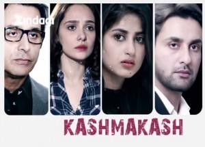 'Kashmakash' Zindagi TV Pakistani Serial Wiki, Story | Cast | Title Song | Timing | Repeat Telecast Time