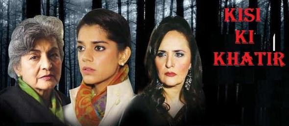 Kisi Ki Khatir | Zindagi TV Show | Cast | Story | Repeat Timing Schedule | Air on Timing