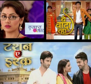 Maha Milap on Zee TV on 20th November, 2015
