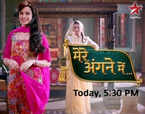 Sarla will be arrested, get jailed in Mere Angne Mein