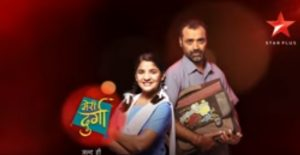 'Meri Durga' Star Plus Serial Cast, Wiki, Plot, Story, Timings, Promo | Droutinelife