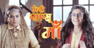 """Meri Sasu Maa"" To Go Off Air 