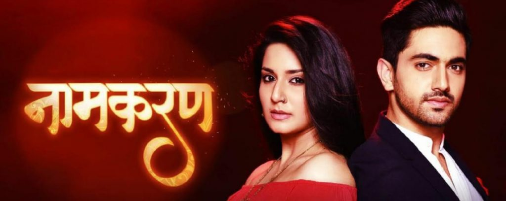 Naamkarann Wiki | Naamkaran Post leap Cast | Naamkarann Timings | Aditi Rathore | Zain Imam | Timings | Leap Story| Droutinelife