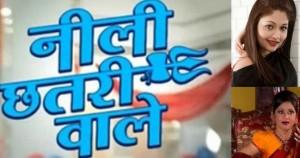 """Neeli Chhatri Wale Maha Movie"" Timing and Date"