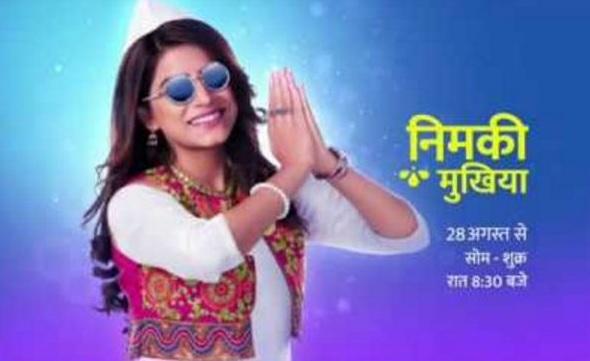 Nimki Mukhiyaan Serial   Nimki Mukhiyaan star cast  Nimki Mukhiyaan timings   Nimki Mukhiyaan Story   Nimki Mukhiyaan Images   Droutinelife