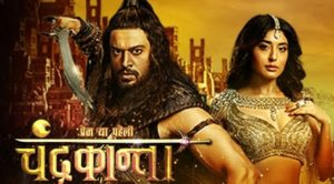 'Prem Ya Paheli… Chandrakanta' is going to off Air Life OK | Droutinelife