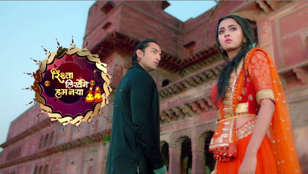 Rishta Likhenge Hum Naya Wiki | Cast | all Characters Real Name | Timings | story