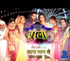 Rishton Ka Mela Zee TV | Sunny Leone to Perform on Mela