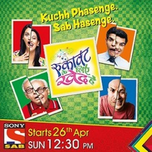 Rukawat Ke Liye Khed Hai airing its last episode | Going off air