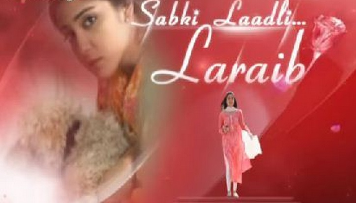 Sabki Ladli Laraib Serial | Story | Timing | Cast